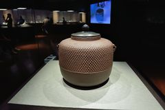 Dalekosiężna woń herbata zdjęcie stock