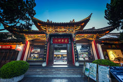 DALI, CHINA, JUNE 27, 2015 : Twilight of the gate entrance in an Stock Photo