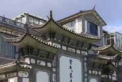 Dali,China Yunnan Royalty Free Stock Image