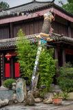Dali city, Yunnan Dragon Inn before traveling with sword Royalty Free Stock Images