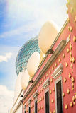 Dali Museum Stock Image