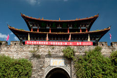 Dali old town. South gate entrance in ancient city of Dali at Yunnan province China. It is a very popular tourist destination together with Lijiang in that royalty free stock photography