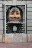 Dali theatre museum Royalty Free Stock Image