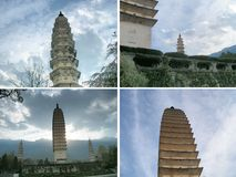 Dali Three Pagodas Stock Images