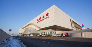 Dalian north railway station Royalty Free Stock Image