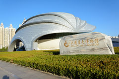 Dalian Shell Museum på den Xinghai fyrkanten Royaltyfri Bild