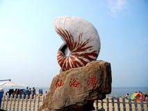 Dalian Xianyuwan miejscowość turystyczna zdjęcie royalty free