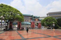 Dalitang (chongqing municipal auditorium) Royalty Free Stock Photos