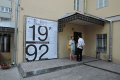 19/92 Dall'inizio Mostra di arte moderna a Mosca Fotografia Stock Libera da Diritti
