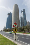 Dallah on Doha Corniche Royalty Free Stock Photo