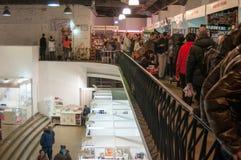 Dalles exhibition hall Royalty Free Stock Photos