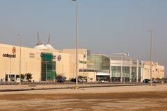 Dalma购物中心在阿布扎比 免版税库存图片