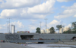 Dam of the city pond in Yekaterinburg, Russia Royalty Free Stock Photos