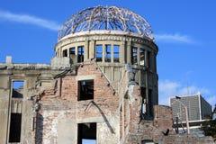 Damaged building of Hiroshima after war Royalty Free Stock Photos