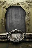 Damaged metal frame Royalty Free Stock Photos