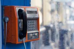 Damaged public phone Royalty Free Stock Photos
