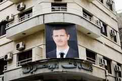 DAMAS, SYRIE - 14 janvier 2010 photo stock