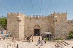 Damascus gate, Jerusalem, Israel Stock Photography