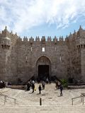 Damascus gate Jerusalem Royalty Free Stock Photo