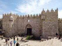 Damascus gate Jerusalem Royalty Free Stock Images