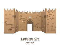 Damascus Gate in Jerusalem. Vector Royalty Free Stock Images