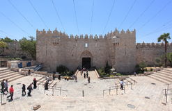Damascus Gate & Walls Old City Jerusalem Stock Photography