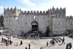 Damascus Gates. Jerusalem. Royalty Free Stock Image