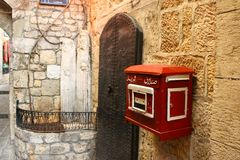 Damascus letterbox Stock Photography