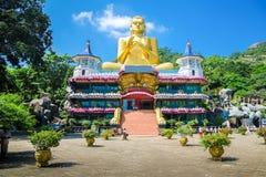 Dambulla cave temple. Stock Image