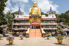 Dambulla cave temple. Golden Temple. Sri Lanka Stock Images