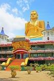Dambulla Golden Temple. Near the Dambulla Cave Temple in Sri Lanka Stock Photography