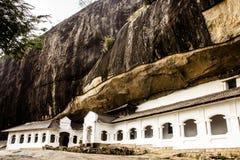 Dambulla temple  in Sri Lanka Stock Photography