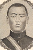 Damdin Sukhbaatar. On 1 Tugrik 1955 Banknote from Mongolia. Military leader and revolutionary hero Stock Images
