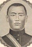 Damdin Sukhbaatar Stock Images