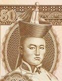 Damdin Sukhbaatar Stockfotografie
