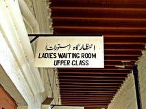 damer väntande rum, Karachi stad, drevstation arkivbild