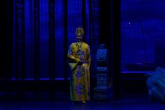 Daming emperor Zhengde-The third act: the night of the cliff mountain-large historical drama, `Yangming three nights` Stock Photos
