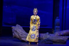 Daming emperor Zhengde-The third act: the night of the cliff mountain-large historical drama, `Yangming three nights` Royalty Free Stock Photos