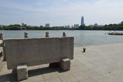 Daming Lake i Jinan royaltyfria foton