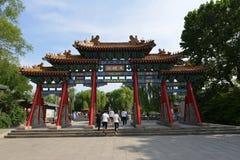 Daming Lake i Jinan royaltyfri bild