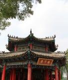 Daming Lake, ville de Jinan, province de Shandong, parc de la Chine Photos stock