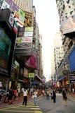 Damm-Schacht - Hong Kong Stockfotografie