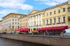 Damm von Griboyedov-Kanal, St Petersburg, Russland Stockfotografie