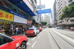 Dammbucht-Straßenansicht in Hong Kong Lizenzfreie Stockfotos