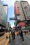 Dammbucht-Straßenansicht in Hong Kong Lizenzfreies Stockfoto