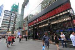 Dammbucht-Straßenansicht in Hong Kong Stockfotos