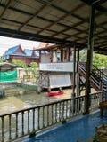 DAMNOEN SADUAK floating market, THAILAND Royalty Free Stock Image