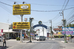 Damnoen Saduak main street Thailand town centre Stock Photo