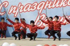 Dança com uma espada Fotografia de Stock