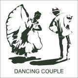 Dança dos pares da silhueta ilustração stock